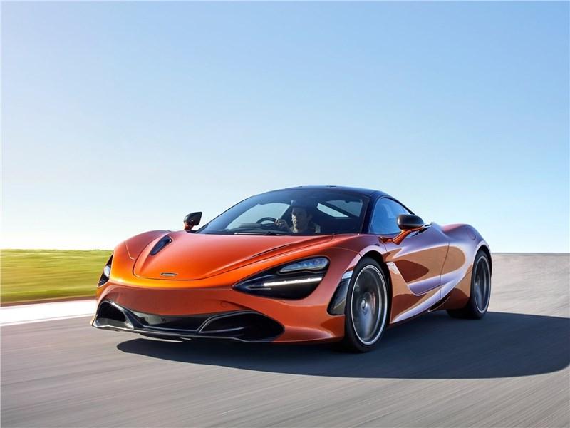 Новый автомобиль McLaren